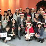 【12/2(土)14:00~@銀座・東急プラザ】チャリティークリスマスパーティー~zacサンタが幸せをお届けします♡~