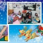 【今年最後のボランティア】キッズサポートりま★重度障がい児施設東京(森下)