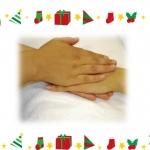 【クリスマスのプレゼントは?】ハンドリフレで感謝の気持ちを伝えよう!