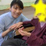 【101歳!長生きの秘訣は笑うこと!】